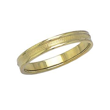 Βέρα Γάμου Από Κίτρινο...